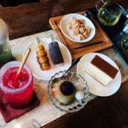   吃。花蓮   豆茶寮 瞬間移動到日本喝下午茶