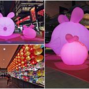 2020新光三越鼠年燈展「心有所鼠」-超大可愛錢鼠與乳酪牆