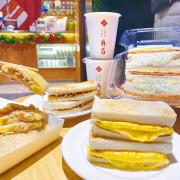 { 中山店 } 誠品南西 久仰大名終於來訪🔥 真芳 🥪 三明治 鮮奶茶 是早午餐&下午茶好選擇💕外送也OK!!!