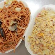 吃。高雄|楠梓區|楠梓加工區周遭美食。琳瑯滿目の菜色,整體口感口感中規矩定價合理「台南阿老鱔魚麵」。