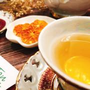 ㄟ昂ATon Tea  東方烏龍結合西方花草茶 清新回甘 佐餐茶 下午茶  茶包推薦