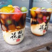 青埔也有超漂亮的豆花杯,滿滿六種配料都要爆出來了,這樣80元哦~