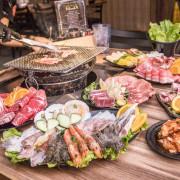 [基隆市]基隆燒肉吃到飽推薦!媲美單點品質的平價吃到飽燒肉,外加啤酒暢飲!月桂炭火燒肉 - 大手牽小手。玩樂趣