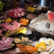 【基隆美食】月桂炭火燒肉 基隆燒烤吃到飽 基隆廟口 