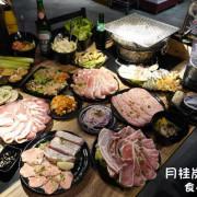 [基隆燒肉吃到飽] 月桂炭火燒肉 ~ 牛舌、天使紅蝦、澎湖大草蝦、伊比利豬無限吃到飽,啤酒無限暢飲,食材等級好,燒肉吃到飽推薦