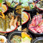 台中_享喫鍋:新開張20盤肉只要600元超便宜快搶!愛吃肉大胃王別錯過!