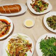 台北市 美食 餐廳 中式料理 川菜  六廚川客料理