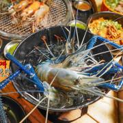 台南水道蝦燒肉吃到飽~Scream 尖叫精緻炭火燒肉,現夾現烤泰國蝦、海鮮燒肉、鐵板燒,任你爽爽吃 - 緹雅瑪 美食旅遊趣