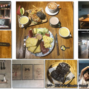 【新竹】「不限時且好停車的双黃早午餐Double Huang(大口吃肉排餐/漢堡/熱壓三明治/牛肉麵/近公園)」