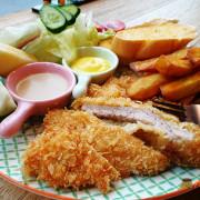 【新竹美食】平價早午餐《双黃早午餐》提供wifi/不限時餐廳