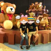 [新竹關西景點]小熊博物館-小熊帶你走遍世界各地/DIY手作小熊