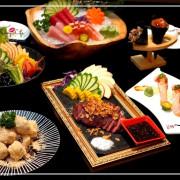| 新竹日式料理推薦 |東街日本料理 平價美味生魚片新鮮大塊 粒粒分明炒飯 無菜單料理