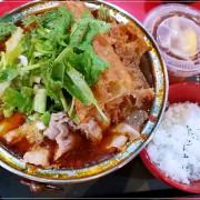 新北市 美食 餐廳 中式料理 江浙菜  九門蹄督
