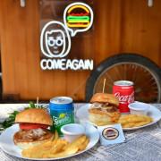 | 高雄美食 | 現點現做的牛肉堡/新鮮厚實又多汁/Webberger美式漢堡攤車-前金店