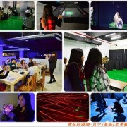 喜晶A光學觀光工廠,AR互動擴增實境,每個人都成了恐龍訓練師!還有親子手做3D眼鏡,手機遊戲及VR體驗,新奇又有趣!