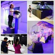 台中景點》喜晶A光學觀光工廠。各式各樣的互動體驗,比想像中的好玩又有趣
