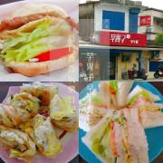 宜蘭冬山早午餐【早胃子】手作肉排/手甩漢堡肉/鴨賞蛋餅/吻仔魚吐司/漢堡/古早味蘿蔔糕