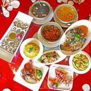 【澎湖美食】聚味軒海鮮中餐廳 China Spice-在地食材與中式料理精隨的美味結合,澎湖必吃推薦海鮮餐廳
