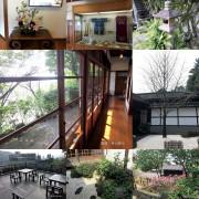 ✿北投景點✫北投文物館✫一秒到京都的唯美日式風情~