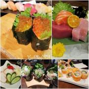【新竹竹北│食記】十六區壽司/和風料理*低調小店卻菜單豐富選擇多樣化