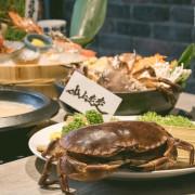 新竹|山上走走-日式無菜單海鮮鍋物・蝦兵蟹將與和牛全上桌 - 黑哥桃|繽紛假期