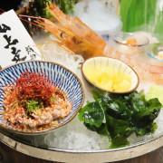 新竹美食:淺藍 × 山上走走~二訪超高cp值日式無菜單海鮮鍋物,螃蟹正肥美