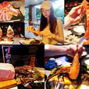【新竹】山上走走 日式無菜單海鮮鍋物 | 超大活體龍蝦、日本A5和牛、金箔冰淇淋!千元有找無菜單料理推薦
