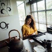 台北ㄧ日遊|在少帥禪園,宛如走入電影裡,百年日式建築泡湯、慢食、下午茶、飽覽關渡平原美景。 - 歐奇羅賓的攝影漫步