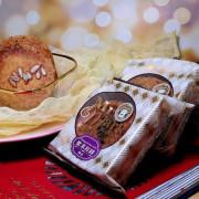 月餅 芋泥蛋糕: 馬可先生雜糧麵包烘焙坊 雜糧月餅+芋泥燕麥豆漿蛋糕捲,iTQi認證美味!!食品界的米其林