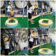 『嘉義遊記』- 瘋狂泡泡實驗室✖嘉義文化創意產業園區