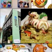 【台南北區餐廳】義法創作料理/各式個人鍋物排餐/滿滿綠色植栽/高含氧視覺與美味兼具的大自然森林系餐廳