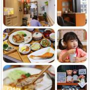 台中美食-溫味食堂 Dali Art藝術廣場周邊美食餐廳 溫馨家庭風中式小食堂