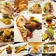 【高雄│苓雅】覓奇龍蝦和牛日本料理餐廳│吃過難忘、還想再吃的高級龍蝦餐廳(附菜單價格)