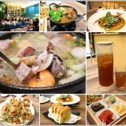 『高雄。古家海鮮餐廳』~左營海鮮餐廳/老台菜新進化/用餐環境優質/漢神巨蛋商圈