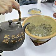 【新竹】北埔客家擂茶導覽體驗趣(得獎名單公怖唷!)