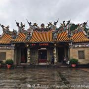 『景點』新竹北埔「北埔老街」集合傳統建築與傳統料理為一街的北埔老街