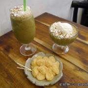 【新竹景點】北埔老街半日遊  好喝擂茶  必吃客家粄條  約會好去處
