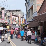 【新竹】台灣好行 獅山線 一日小旅行 (北埔老街)