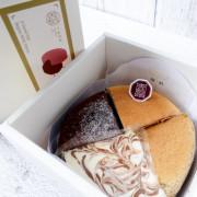 台北宅配甜點 「芙稻菓室」主打米製的甜點,適合送禮,生乳霜塔、舒芙蕾甜點讓人難以抗拒。 - 丁Dingの吃貨日常