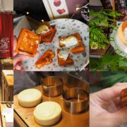 芙稻菓室 大稻埕文化裡的日式老宅,現場製作美味米製舒芙蕾 比東京焦糖奶油夾心餅乾還好吃的生乳霜塔!