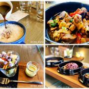 【雲林。二崙】第一稻場。在地人才知道。隱藏在東遠碾米工廠裡的 DOJO CAFE簡餐。與米結合的特色咖啡廳
