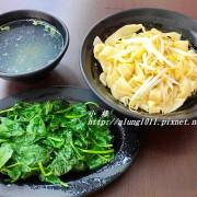 小祿ㄟ小食記 / 老擔陽春麵 / 近高雄三民建興市場 / 週二乾麵特價!!