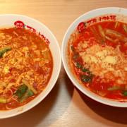 吃。台南 中西區   來自日本知名拉麵店,使用天然食材來呈現,台南新光三越西門店-台南市首店 「太陽蕃茄拉麵-西門店」。