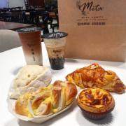 (台北101世貿站)米塔手感烘焙&米塔黑糖-微風南山店 每日手作麵包 結合手搖飲的複合式商店 超邪惡黑糖珍珠鮮奶 幸福下午茶