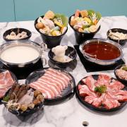 【台北】嗑火鍋,西門町人氣火鍋店,牛奶小熊超可愛