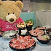 嗑火鍋|和粉紅大熊一起吃火鍋!台灣究好豬配上起司牛奶小熊鍋!台北西門火鍋推薦