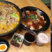 台南東區小石鍋文化店  高CP值燒肉火鍋加肉  霜淇淋、飲品無限暢飲