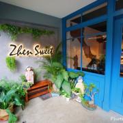 【板橋‧美食】榛甜ZHEN SWEET早午餐-芋頭控快來清新裝潢平價