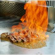 上紅鐵板創意料理║加拿大龍蝦當附餐活跳跳搬上鐵板燒?!創意無菜單鐵板燒X活體海鮮,頂級味蕾饗宴,等你來品嚐~~