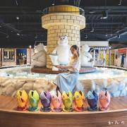 【台中旅遊/景點】寶熊漁樂碼頭|異國風x釣魚文化x免費室內景點 |全台唯一釣具觀光工廠吃喝玩樂一次擁有,絕對不可錯過巨無霸釣魚機